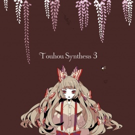 「Touhou Synthesis 3」クロスフェードデモ