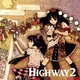 「Highway 2」クロスフェードデモ