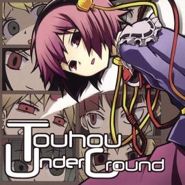 「Touhou UnderGround」クロスフェードデモ