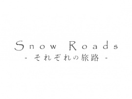【 歌素材 】Snow Roads 【mp3, ogg(128Kbps)/フル版】