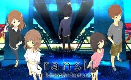 transit -an Extrasolar human(s)- 修正&新規シナリオ追加版_体験版