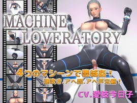 MachineLoveratory