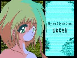 『Rhythm & Synth Drums』音楽素材集