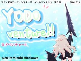 【3in1レトロゲーム】YODOventure!!デモムービー