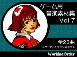 ゲーム用音楽素材集 Vol.7
