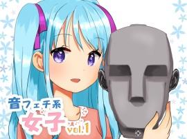 【耳かき】音フェチ系女子vol.1