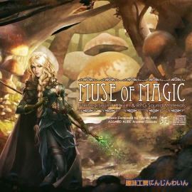 MUSE of MAGIC -RPG Sound Materials-
