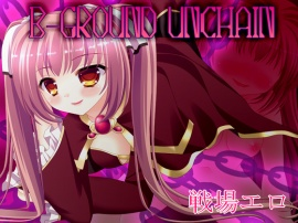 B-GROUND UNCHAIN