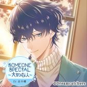Someone Special~大切な人~Vol.3 瑞木琉