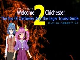 チチェスターヘようこそ2:チチェスターのスパイと頑張り屋のツアーガイド