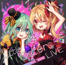 Little Sisters LIVE(Short音源)