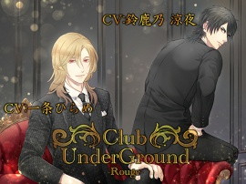 Club UnderGround-Rouge-