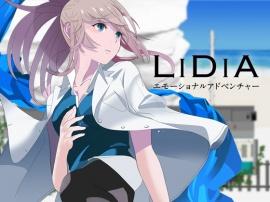 LiDiA エモーショナルアドベンチャー
