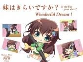 妹はきらいですか? Wonderful Dream!