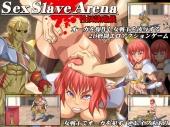 SexSlaveArena 性奴隷遊戯