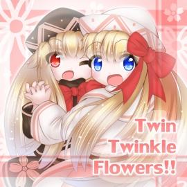 Twin Twincle Flowers!!