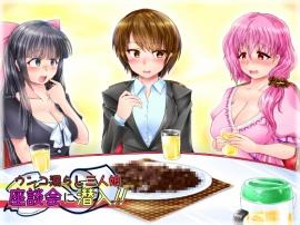 ウンコ漏らし3人娘座談会に潜入!!
