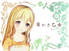 耳かき乙女 vol.13