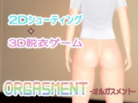 Orgasment-オルガスメント-