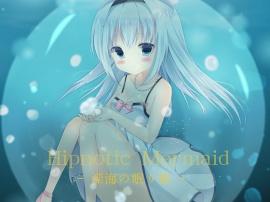 Hipnotic Mermaid -深海の眠り姫-