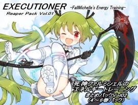 エクスキューショナー リーパーパック02(エクスキューショナー 4-6巻セット) ~死神ファルミシェルのエネルギートレーニング~ まとめパックVol02