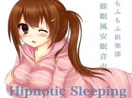 Hipnotic Sleeping