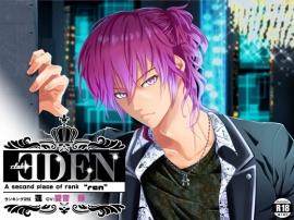 CLUB EDEN ~NO'2 レン