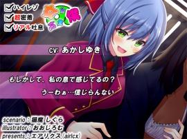 【KU100】鼓膜マッサージ~二人きりの更衣室ロッカ~