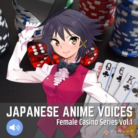 Japanese Anime Voices:Female Casino Series Vol.1