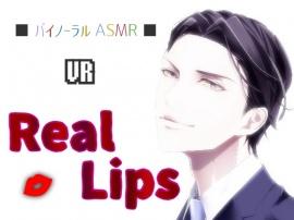 【バイノーラル】VR■Real Lips
