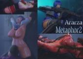 Metaphor2 清純ヒロインへの壮絶なクンニ拷問