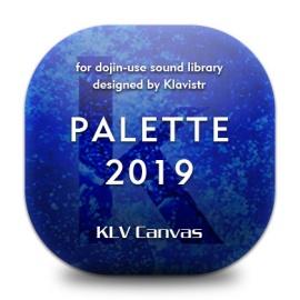 PALETTE 2019 収録音源デモ