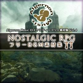 ノスタルジックRPG BGM素材集 2