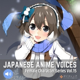 Japanese Anime Voices:Female Character Series Vol.15