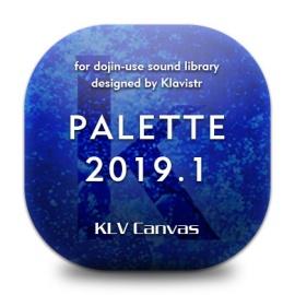 PALETTE 2019.1 収録音源デモ