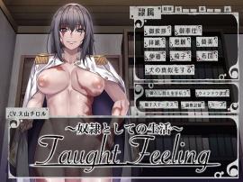 奴隷としての生活 -Taught Feeling-