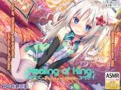 【炭酸癒しと耳舐め囁きエッチ】『Healing of King~ロリっ子エルフの炭酸射精~』