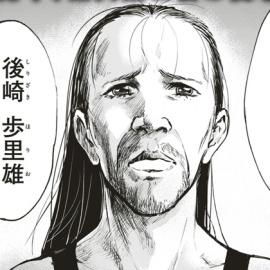 アナルマゲドン【告知動画】