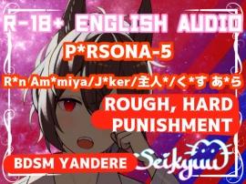 R-18 [P*rsona 5] Sadistic Daddy ア*ラ Punishes You Slutty Bitch