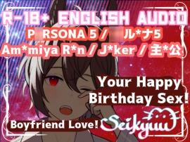 R-18 [P*RSONA5] Your Happy Birthday SEX with Ak*ra / R*n