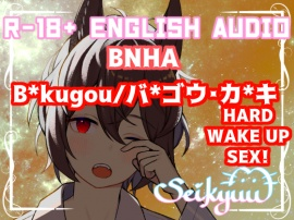 [BNHA] Boyfriend B*kugou K*tsuki's Dominance