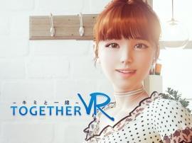 TOGETHER VR (日本語版)