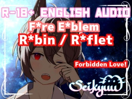 R-18 [F*re E*blem] Twins - Forbidden Whispers