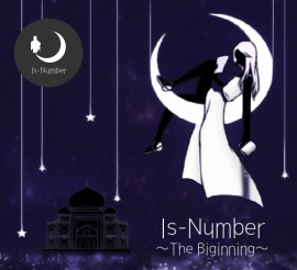 Is-Number ~The Biginning~