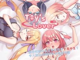 Toy's Lover~少女們的花蕾_健全向(繁體中文版)