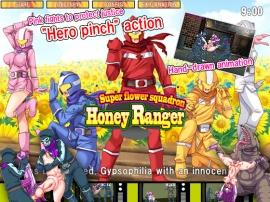 Super flower squadron Honey Ranger