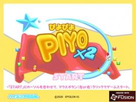PIYO x2