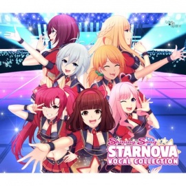 [ハイレゾ] Shining Song Starnova Vocal Collection