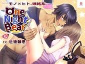One Night Bear