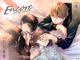 Encore -spring season-